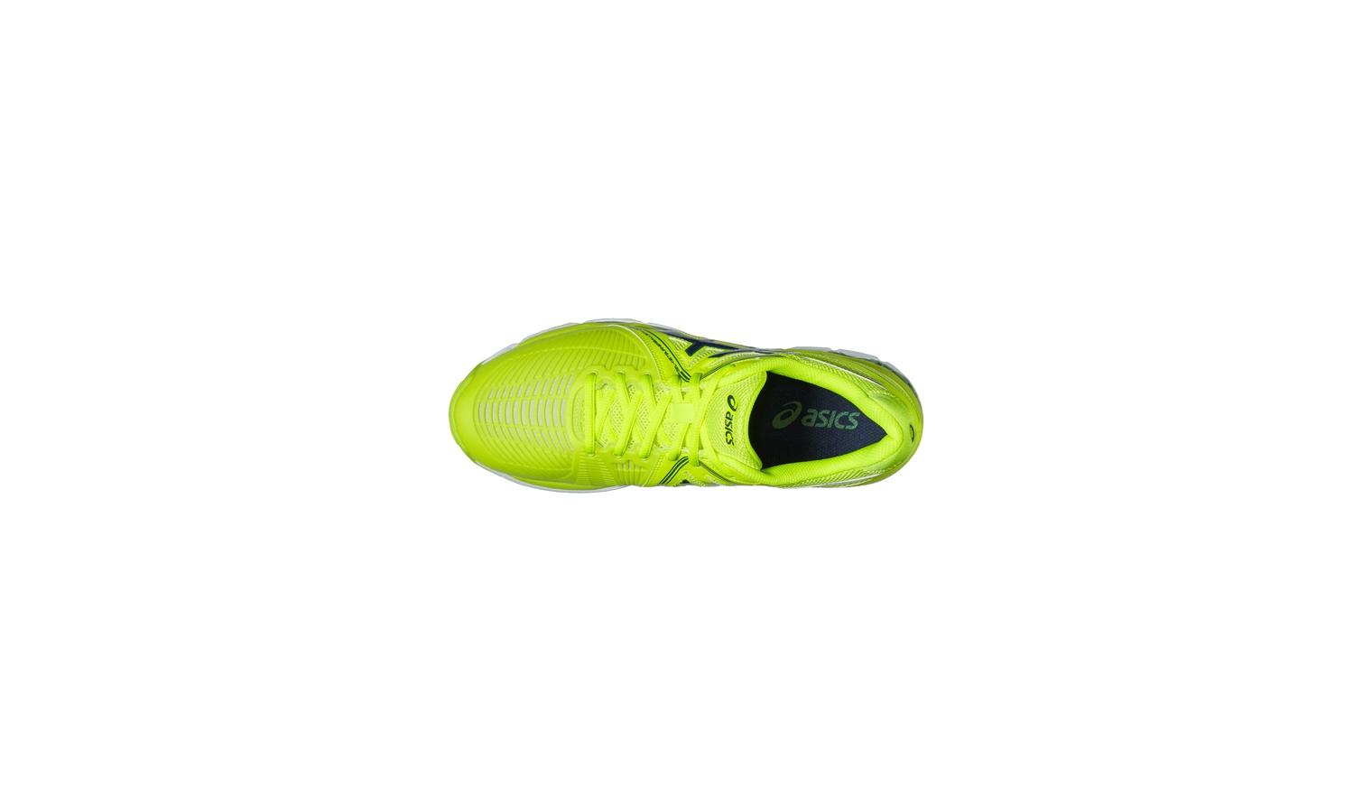 ... Pánská sálová obuv Asics GEL-NETBURNER BALLISTIC žlutá. 0 Kč 35ac6ce2372