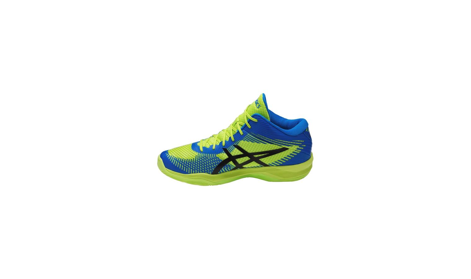 ... Pánské volejbalové boty Asics VOLLEY ELITE FF MT modré. 0 Kč Sleva b29f8ab5608