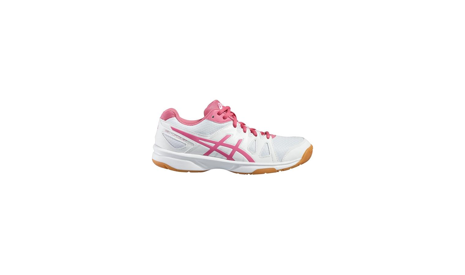 Detské sálové topánky Asics GEL-UPCOURT GS bílé  6d1026ae14