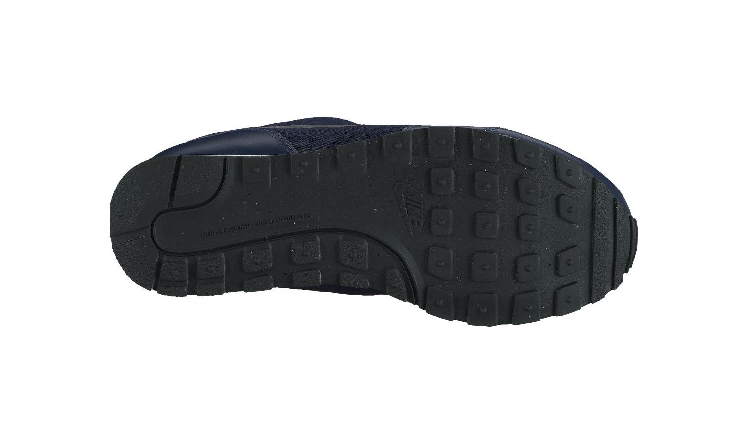 240944d5bec Dětské boty Nike MD RUNNER 2 (GS) modré