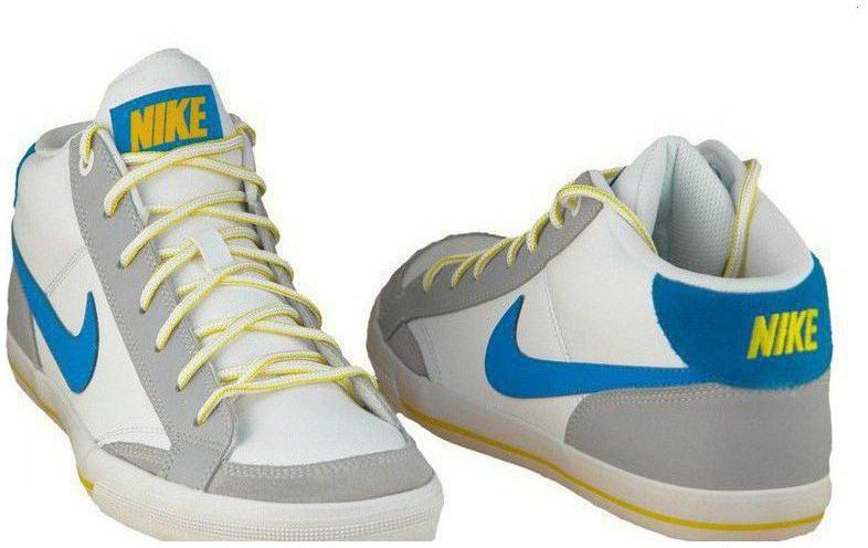 Pánské boty Nike CAPRI II MID bílo-žluté  97519d8cfe